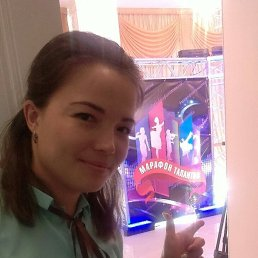Дина, 28 лет, Магнитогорск