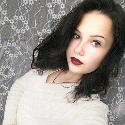 Олеся, 19 лет, Саранск
