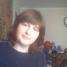Ирина, 33 года, Белгород