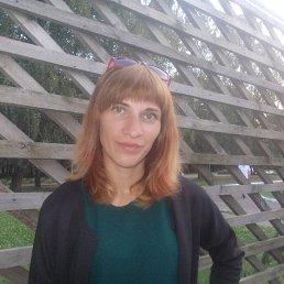 ЯНА, 30 лет, Чернигов
