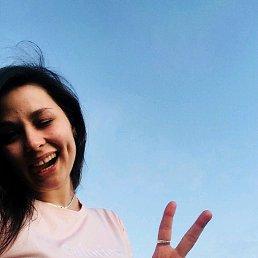 Ирина, 25 лет, Брянск