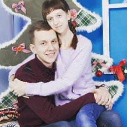 Арина, 20 лет, Линево