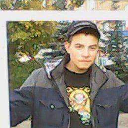 Матвей, 25 лет, Ижевск
