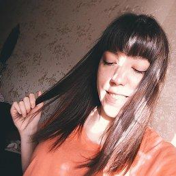Наташа, 24 года, Георгиевск
