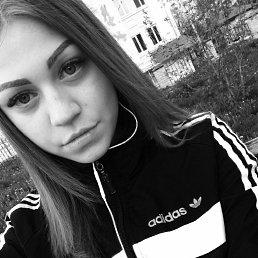 Екатерина, 20 лет, Первоуральск