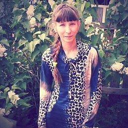 Юля, 28 лет, Тайшет