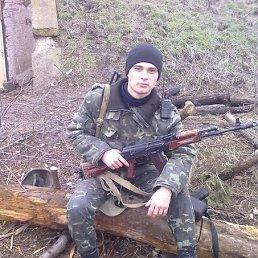 ya, 28 лет, Бердянск