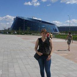 Екатерина, 33 года, Магнитогорск