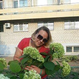 Мария, 36 лет, Днепрорудное