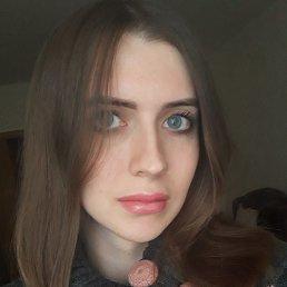 Елизавета, 22 года, Курск