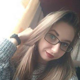Светлана, 21 год, Васильевка