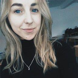 Юля, 20 лет, Кулунда