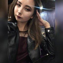 Диана, 20 лет, Учалы