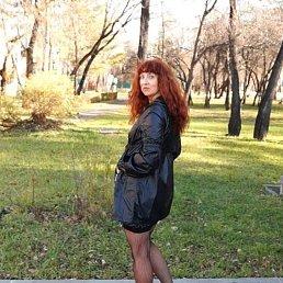 Александра, 49 лет, Новокузнецк
