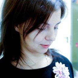 Зоя, 36 лет, Санкт-Петербург