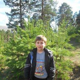 Максим Молодыченко, 17 лет, Усть-Катав