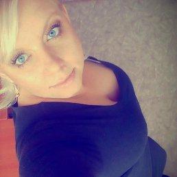 Мария, 28 лет, Оренбург