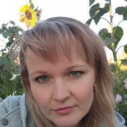 Анастасия, 36 лет, Агаповка
