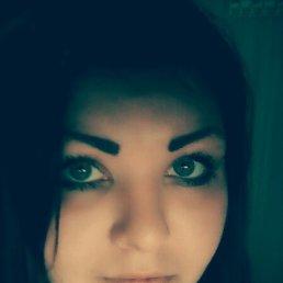 Эльвира, Набережные Челны, 26 лет
