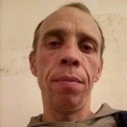 Вячеслав, 42 года, Нязепетровск