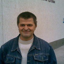 сергей, 50 лет, Гадяч