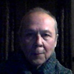Раф, Ульяновск, 62 года