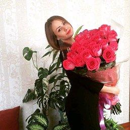 Vika, 26 лет, Москва