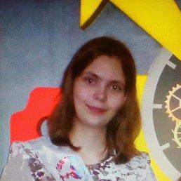 Евгения, 26 лет, Орел
