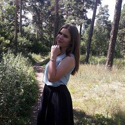 Марина, 19 лет, Магнитогорск