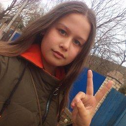 Анна, 20 лет, Рославль