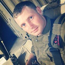 Alexey, 26 лет, Натания