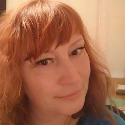 Оксана, 45 лет, Яровое