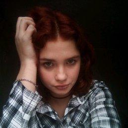Настя, 20 лет, Севастополь