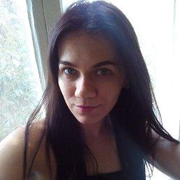 Анастасия, 28 лет, Кривой Рог
