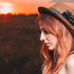 Екатерина, 28 лет, Выкса