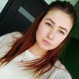 Alina, 22 года, Ирпень