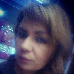 Оксана, 34 года, Магнитогорск