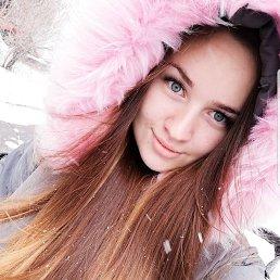 Алина, 26 лет, Днепропетровск