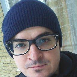 Владимир, 37 лет, Новопсков