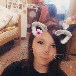 Анна, 22 года, Санкт-Петербург