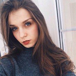 Алиса, 18 лет, Самара
