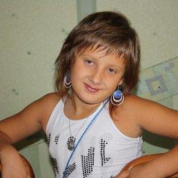 Маша, 20 лет, Новый Оскол