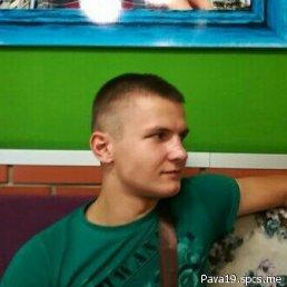 Пава, 20 лет, Ужгород