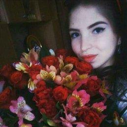 Вероника, 22 года, Родинское