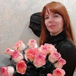 Лилия, 39 лет, Новомосковск
