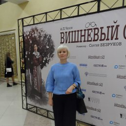 Елена, , Дорогобуж