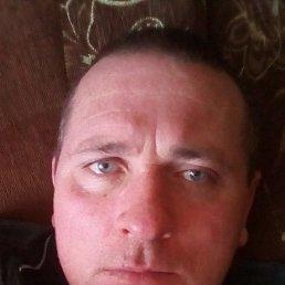 Андрей, 40 лет, Белоомут