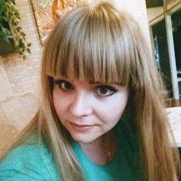 Александра, 30 лет, Омск