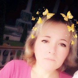 Светлана, 41 год, Глазов