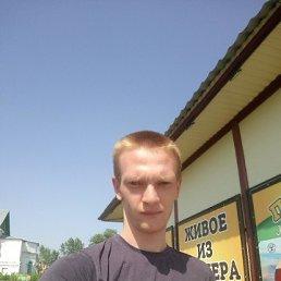 Максим, 24 года, Елховка